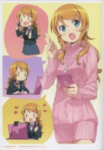 Rating: Safe Score: 22 Tags: business_suit kanzaki_hiro kousaka_kirino ore_no_imouto_ga_konnani_kawaii_wake_ga_nai sweater tabgraphics User: Radioactive