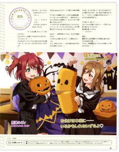 Rating: Safe Score: 22 Tags: halloween inou_shin kunikida_hanamaru kurosawa_ruby love_live!_sunshine!! seifuku User: drop