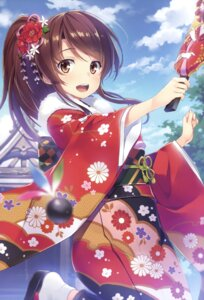 Rating: Safe Score: 82 Tags: himekuri_365 kimono yuuki_hagure User: Twinsenzw