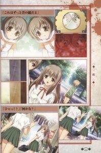 Rating: Safe Score: 2 Tags: akaiito hal hatou_hakuka hatou_kei nara_youko seifuku wakasugi_tsuzura User: Waki_Miko