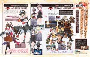 Rating: Safe Score: 9 Tags: akaza animal_ears armor chibi chibi_maru cleavage doudanuki_masakuni_(tenka_hyakken) japanese_clothes kurojishi kyougoku_touya maid midare_toushirou_(tenka_hyakken) namazuo_toushirou_(tenka_hyakken) okadagiri_yoshifusa pantyhose seifuku shishiou_(tenka_hyakken) shouji_ayumu sword tenka_hyakken thighhighs tsuruga_masamune User: zyll