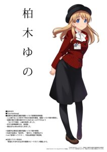 Rating: Safe Score: 21 Tags: inou_shin kashiwagi_yuno pantyhose tetsudou_musume uniform User: saemonnokami
