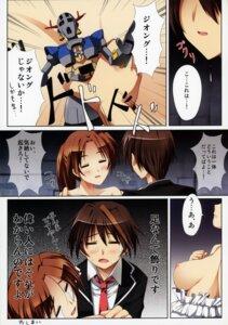 Rating: Questionable Score: 5 Tags: breasts guilty_crown nipples ouma_shuu radiant shinomiya_ayase yuuki_makoto User: WtfCakes