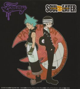 Rating: Safe Score: 2 Tags: black_star death_the_kid disc_cover male soul_eater User: CureMoe