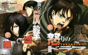 Rating: Safe Score: 11 Tags: eren_jaeger itou_kana levi mikasa_ackerman shingeki_no_kyojin sword uniform User: drop