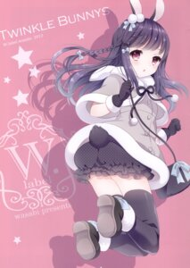 Rating: Questionable Score: 24 Tags: animal_ears ass bloomers bunny_ears tail thighhighs w.label wasabi_(artist) User: Radioactive