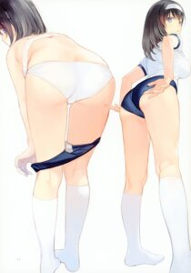 Rating: Questionable Score: 54 Tags: ass bra buruma gym_uniform mibu_natsuki pantsu screening tagme undressing User: kiyoe