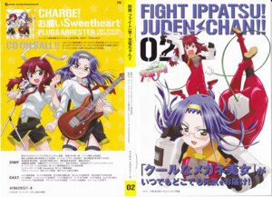 Rating: Questionable Score: 9 Tags: aresta_blanket bodysuit disc_cover fight_ippatsu!_juuden-chan!! guitar megane pantsu plug_cryostat see_through thighhighs watanabe_atsuko User: Onpu