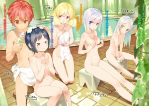Rating: Questionable Score: 105 Tags: gayarou haken_chronicle loli naked shota towel User: Mr_GT