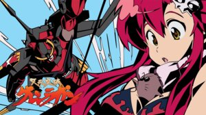 Rating: Safe Score: 18 Tags: mecha tengen_toppa_gurren_lagann vector_trace yoko User: Radioactive