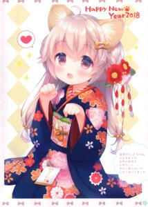 Rating: Safe Score: 32 Tags: animal_ears inumimi kimono usashiro_mani User: kiyoe