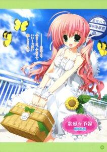 Rating: Safe Score: 10 Tags: cleavage dress fujima_takuya summer_dress tagme User: fireattack