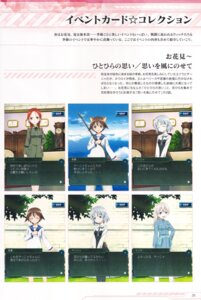 Rating: Safe Score: 4 Tags: eila_ilmatar_juutilainen gun minna_dietlinde_wilcke miyafuji_yoshika sanya_v_litvyak strike_witches tagme uniform User: Nepcoheart