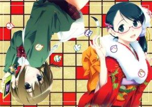 Rating: Safe Score: 12 Tags: kimono maru_mikan megane seifuku User: Bulzeeb