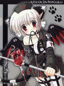 Rating: Safe Score: 28 Tags: animal_ears nekokinryouku nekomimi nekoneko User: waha