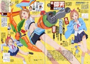 Rating: Safe Score: 12 Tags: animal_ears bunny_ears business_suit character_design gap getsumen_to_heiki_mina gun hosoda_naoto koushuu_suiren nanashi_(getsumen_to_heiki_mina) pantyhose profile_page screening seifuku tail tsukishiro_mina tsukuda_mina User: vita