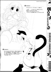Rating: Questionable Score: 12 Tags: animal_ears ass black_paper_fortune erect_nipples monochrome nekomimi oshiki_hitoshi pantsu panty_pull seifuku tail thighhighs underboob User: admin2