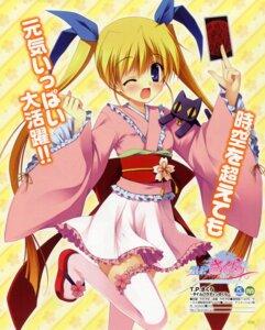 Rating: Safe Score: 25 Tags: da_capo_(series) kimono lolita_fashion neko takano_yuki thighhighs t.p.sakura wa_lolita yoshino_sakura User: Share