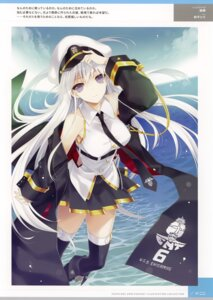 Rating: Safe Score: 44 Tags: azur_lane enterprise_(azur_lane) suzuhira_hiro thighhighs uniform User: Hatsukoi