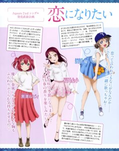 Rating: Safe Score: 35 Tags: kurosawa_ruby love_live!_sunshine!! sakurauchi_riko sweater watanabe_you User: drop