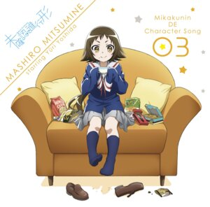 Rating: Safe Score: 32 Tags: disc_cover mikakunin_de_shinkoukei mitsumine_mashiro seifuku User: blooregardo