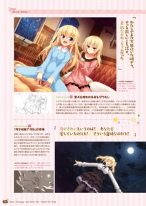 Rating: Safe Score: 20 Tags: digital_version dress eurasia_of_end harukaze-soft nora_to_oujo_to_noraneko_heart_-nora_princess_and_stray_cat.- oozora_itsuki pajama pantyhose patricia_of_end User: kiyoe