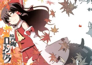 Rating: Safe Score: 7 Tags: hakurei_reimu hota touhou User: Radioactive