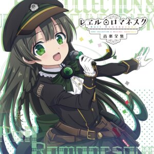 Rating: Safe Score: 15 Tags: disc_cover maitetsu rail_romanesque railromanesque suzushiro_(rail_romanesque) tagme uniform User: moonian