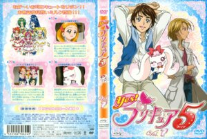 Rating: Safe Score: 1 Tags: futari_wa_pretty_cure pretty_cure yes!_precure_5 User: Radioactive