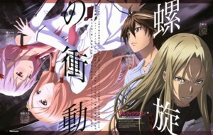Rating: Safe Score: 10 Tags: guilty_crown ouma_mana ouma_shuu shinkawa_ryu tsutsugami_gai yuzuriha_inori User: Aurelia