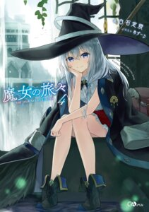 Rating: Safe Score: 42 Tags: azure0608 majo_no_tabitabi witch User: saemonnokami