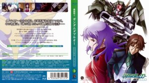 Rating: Safe Score: 4 Tags: anew_returner cherudim_gundam chiba_michinori disc_cover gundam gundam_00 lockon_stratos lyle_dylandy mecha nakatani_seiichi uniform User: Aurelia