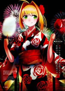 Rating: Questionable Score: 10 Tags: fate/grand_order haruno_ringo ringoen saber_extra yukata User: Radioactive