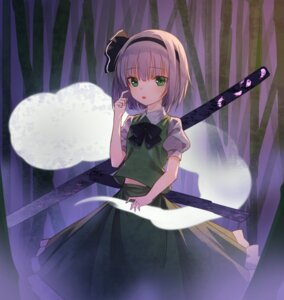 Rating: Safe Score: 18 Tags: konpaku_youmu lota sword touhou User: nphuongsun93