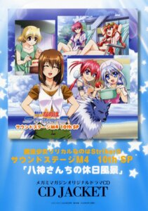 Rating: Safe Score: 4 Tags: agito bikini mahou_shoujo_lyrical_nanoha mahou_shoujo_lyrical_nanoha_strikers reinforce_zwei screening shamal signum swimsuits vita yagami_hayate zafira User: admin2