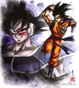 Rating: Safe Score: 4 Tags: dragon_ball son_goku turles User: drop
