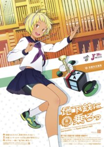 Rating: Safe Score: 16 Tags: bike_shorts jpeg_artifacts kamogawa matsuga_saki miyako-kun seifuku User: saemonnokami