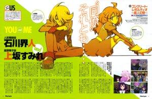 Rating: Safe Score: 13 Tags: cleavage concrete_revolutio heels hitoyoshi_jirou hoshino_kikko odashima_hitomi uniform User: drop