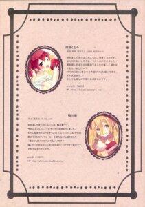 Rating: Questionable Score: 0 Tags: amene_kurumi kamogawa_akira kasane_teto lily_(vocaloid) utau vocaloid User: Radioactive