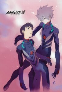 Rating: Safe Score: 8 Tags: bodysuit ikari_shinji male nagisa_kaworu neon_genesis_evangelion User: Anonymous