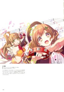 Rating: Questionable Score: 12 Tags: amaduyu_tatsuki to_heart_2_dungeon_travelers_2 User: Radioactive