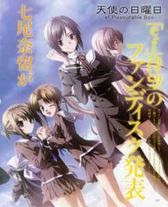 Rating: Safe Score: 8 Tags: 2c=galore amamiya_akari amamiya_yuuko ef_~a_fairytale_of_the_two~ hayama_mizuki hayama_mizuki_(angel's_sunday) hirono_nagi nanao_naru seifuku sugiyama_nobuhiro tenshi_no_nichiyoubi User: admin2