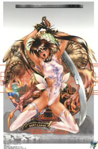Rating: Questionable Score: 14 Tags: erect_nipples monster shirow_masamune sword thighhighs torn_clothes User: oldwrench