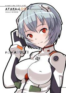 Rating: Safe Score: 17 Tags: ayanami_rei bodysuit neon_genesis_evangelion neyuki_rei User: Radioactive