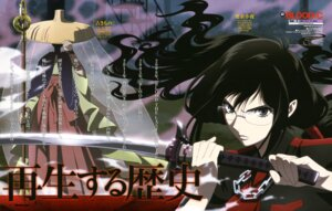 Rating: Safe Score: 6 Tags: blood-c blood_the_last_vampire kisaragi_saya megane nakano_ryouko sword User: narutoXgarcia