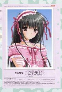 Rating: Safe Score: 4 Tags: houjyou_china lovely_idol nishimata_aoi profile_page screening User: Davison