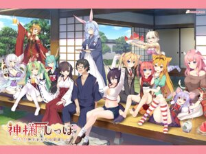 Rating: Safe Score: 21 Tags: akira_(kamisama_no_shippo_~kanshi_kamisama-tachi_no_ongaeshi~) amane_(kamisama_no_shippo_~kanshi_kamisama-tachi_no_ongaeshi~) animal_ears anko_(kamisama_no_shippo_~kanshi_kamisama-tachi_no_ongaeshi~) asatsuki_renge asian_clothes breast_hold bunny_ears business_suit bygo-1 chibi chizu_(kamisama_no_shippo_~kanshi_kamisama-tachi_no_ongaeshi~) cleavage dessert_soft garter haik haruka_(kamisama_no_shippo_~kanshi_kamisama-tachi_no_ongaeshi~) heels hinata_momo horns jun_(kamisama_no_shippo_~kanshi_kamisama-tachi_no_ongaeshi~) kamisama_no_shippo_~kanshi_kamisama-tachi_no_ongaeshi~ kikyou_(kamisama_no_shippo_~kanshi_kamisama-tachi_no_ongaeshi~) kimono maid megane miko misora_(kamisama_no_shippo_~kanshi_kamisama-tachi_no_ongaeshi~) miyuki_(kamisama_no_shippo_~kanshi_kamisama-tachi_no_ongaeshi~) no_bra overalls pantsu reiko_(kamisama_no_shippo_~kanshi_kamisama-tachi_no_ongaeshi~) sake sayuri_(kamisama_no_shippo_~kanshi_kamisama-tachi_no_ongaeshi~) skirt_lift stockings sweater tail takami_(kamisama_no_shippo_~kanshi_kamisama-tachi_no_ongaeshi~) tenbu_akinari thighhighs wa_maid wallpaper wings yu-ta yunagi_amane User: moonian