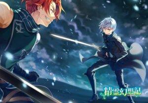 Rating: Safe Score: 7 Tags: male riv seirei_gensouki sword User: kiyoe