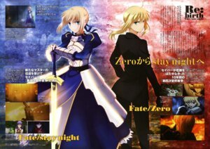 Rating: Safe Score: 17 Tags: fate/stay_night fate/zero ishizuka_miyuki saber sword User: drop