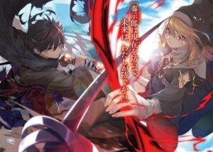 Rating: Safe Score: 16 Tags: hensou_shinwagun_kenpuu_zanka_no_sorcery_rhymes nun sword tagme torn_clothes User: kiyoe